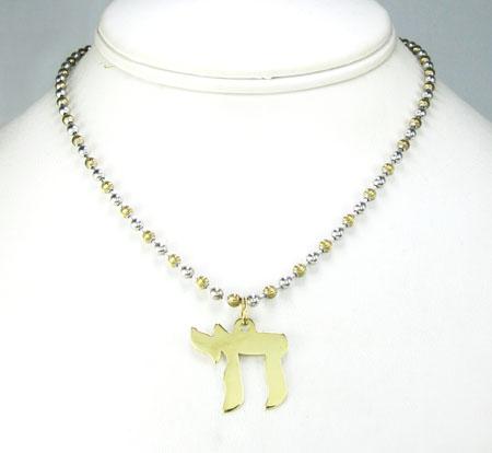 14k yellow gold jewish chai pendant