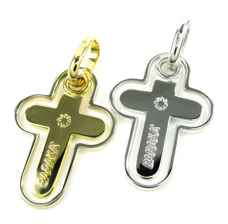 Unisex Baraka 18k Gold Cross