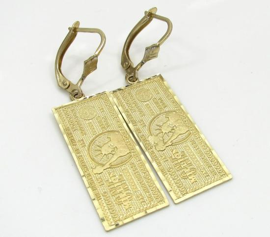 10k Yellow Gold One Million Dollar Earrings