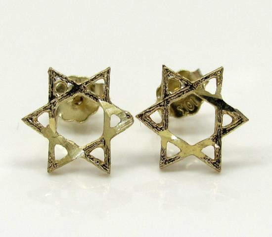 10k Yellow Gold Diamond Cut Star Of David Earrings