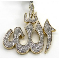 10k Yellow Gold Medium Diamond Allah Pendant 0.49ct