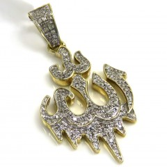 14k Yellow Gold Medium Diamond Drip Allah Pendant 0.35ct